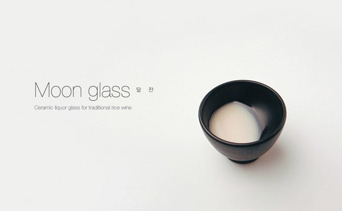 Moon-Glass01.jpg