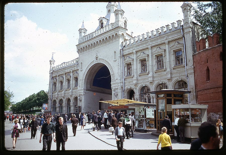 1546 Moscow 1969 in the lens of the American photographer