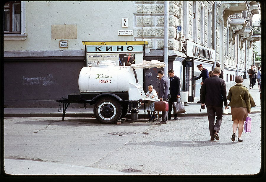 1356 Moscow 1969 in the lens of the American photographer
