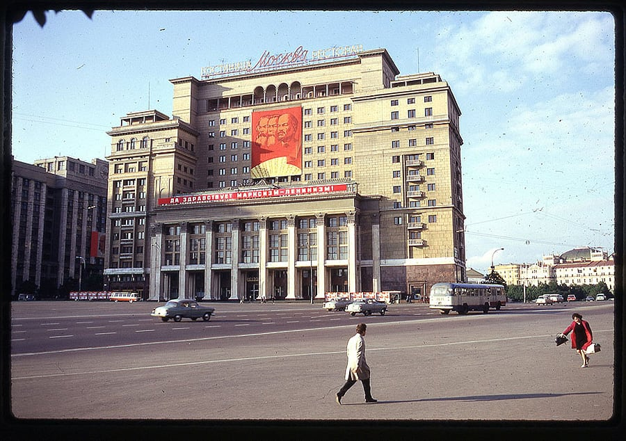 1199 Moscow 1969 in the lens of the American photographer