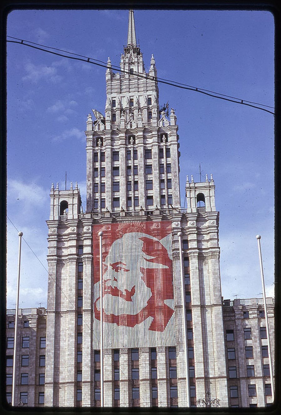 2817 Moscow 1969 in the lens of the American photographer