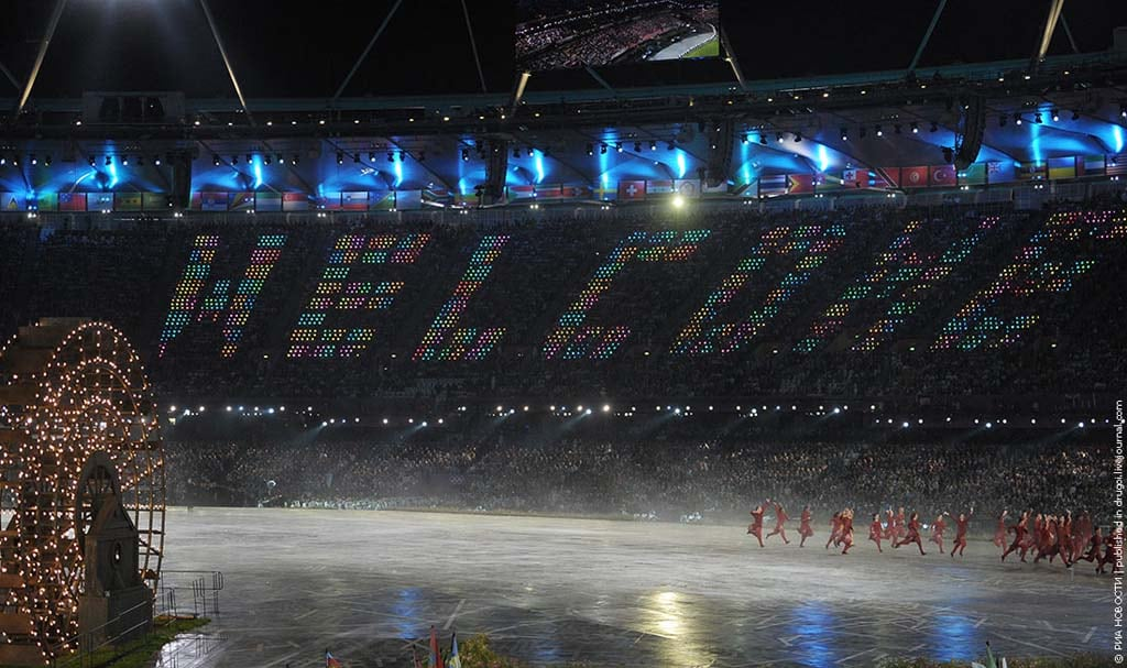 London2012 16 Opening Of The XXX Olympic Games