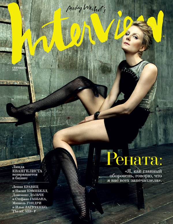 Renata Litvinova for Interview Russia -photo-shoots, actresses