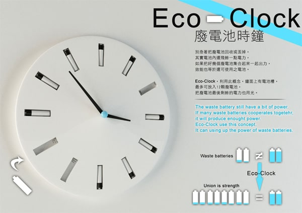 7bce2_eco_clock-thumb-680x479-178457