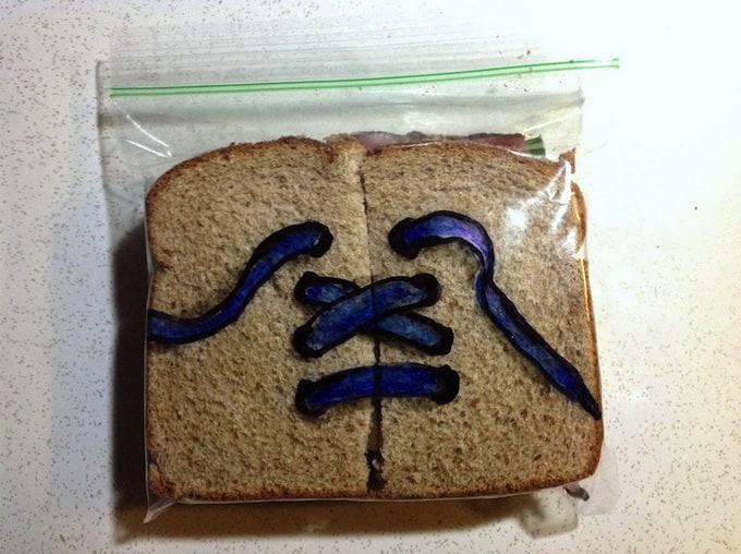 Sandwich Art by David Laferriere