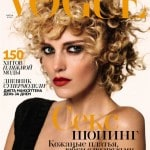 Anja Rubik for Vogue Russia, July