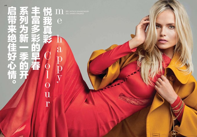 Natasha-Poly-Vogue-China-Patrick-Demarchelier-01