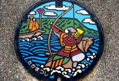Beautiful Japanese Sewer Manholes Covers