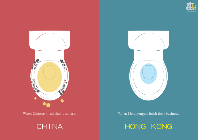 cultural difference between hong kong and