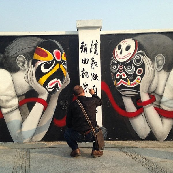 Masks-Collaboration-with-calligrapher-Hong-He-Ping-for-Beijing-Opera-in-Power-Station-or-Art-Shanghai-China