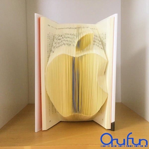 Delicately Folded Book Pages Form Shapes Of SuperHeroes And Famous Logos -pop-culture, books, batman