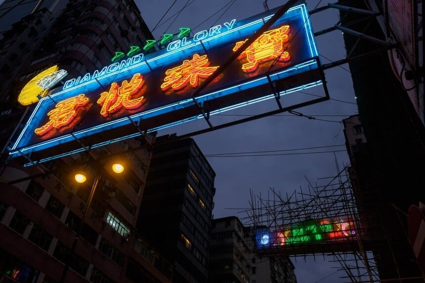 neon-signs-fy-10