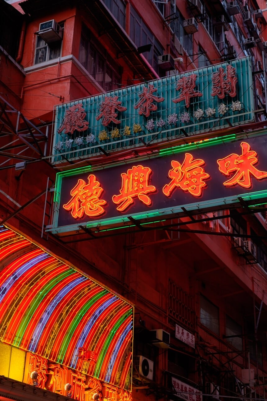 neon-signs-fy-3