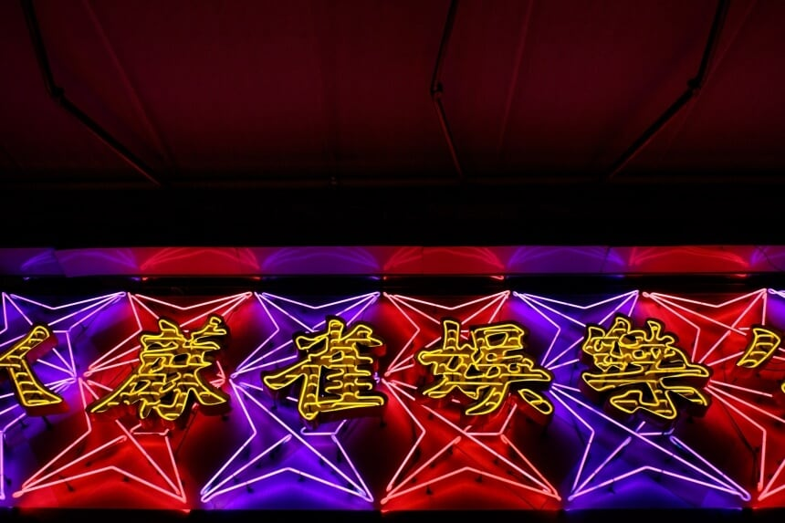 neon-signs-fy-5