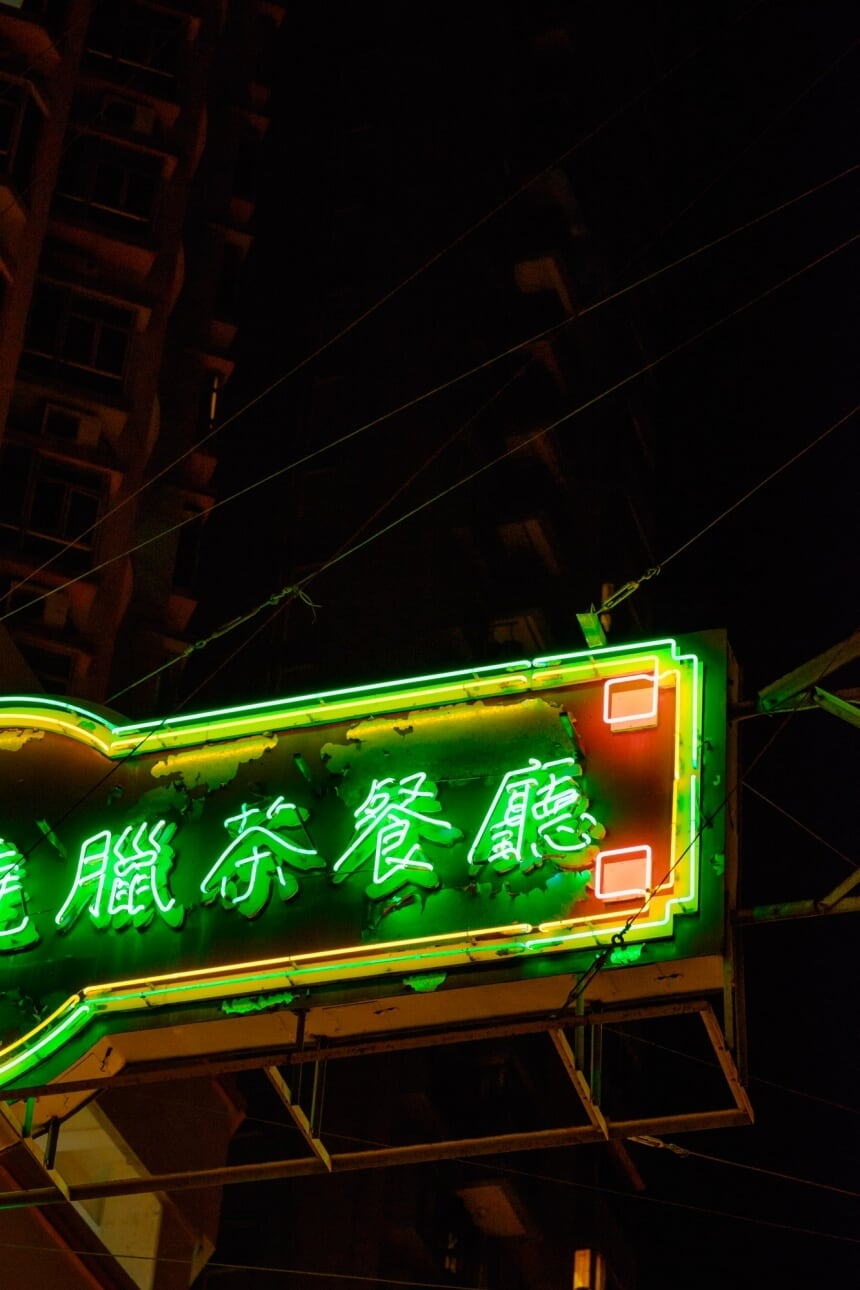neon-signs-fy-6