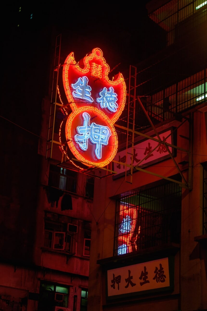neon-signs-fy-7