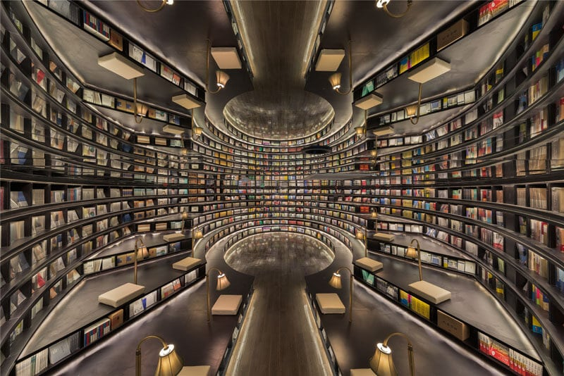 bookstore-optical-illusion-china-9