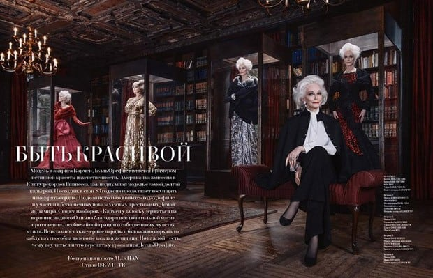 Supermodel Carmen dell'Orefice for L'OFFICIEL Azerbaijan -supermodel, photo session