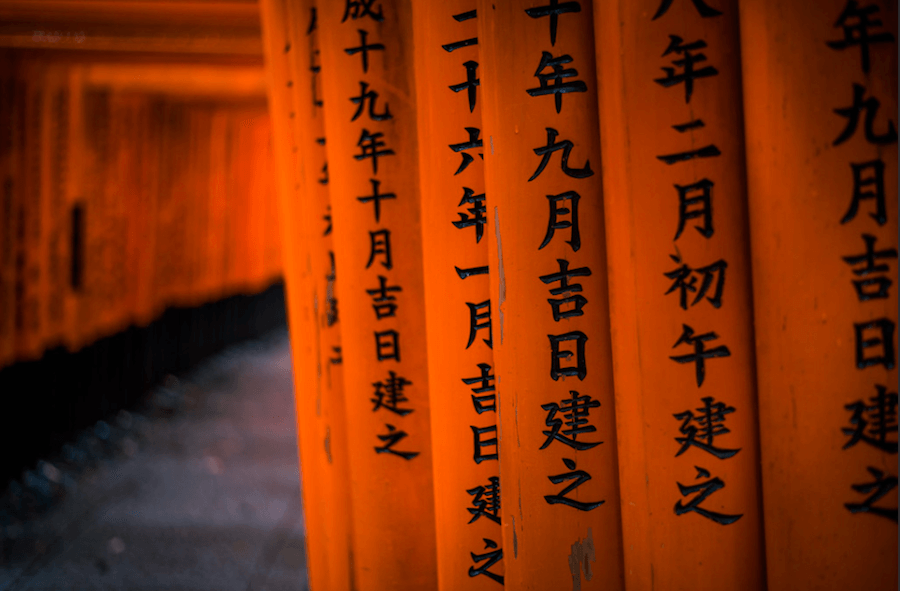 "Gorgeous Image by Leslie Taylor is Called ""Most Stunning Photo of Kyoto"" -"